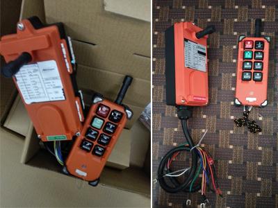 Wireless Radio Remote manufacturer