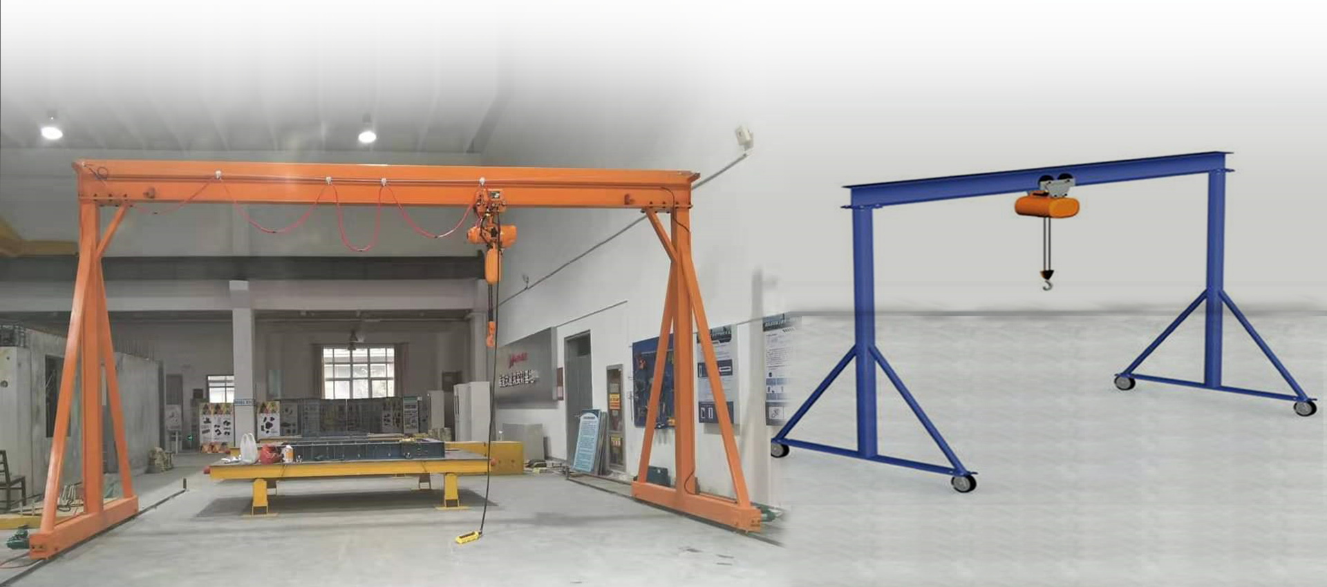banner, Goliath Crane Manufacturer